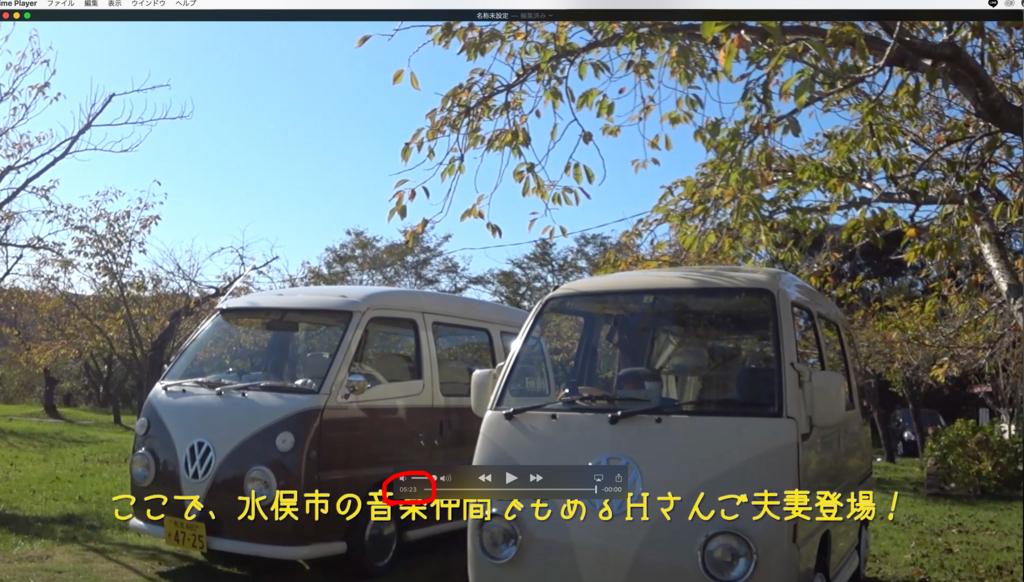 f:id:nishinoneko:20171102203342j:plain
