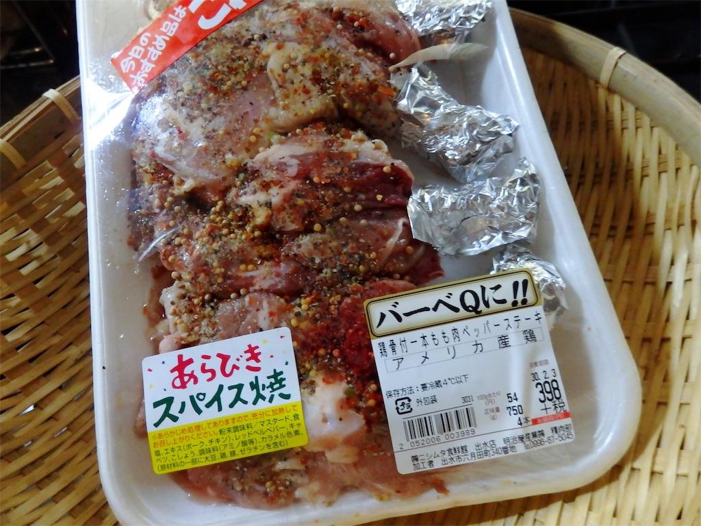 f:id:nishinoneko:20180202184534j:image