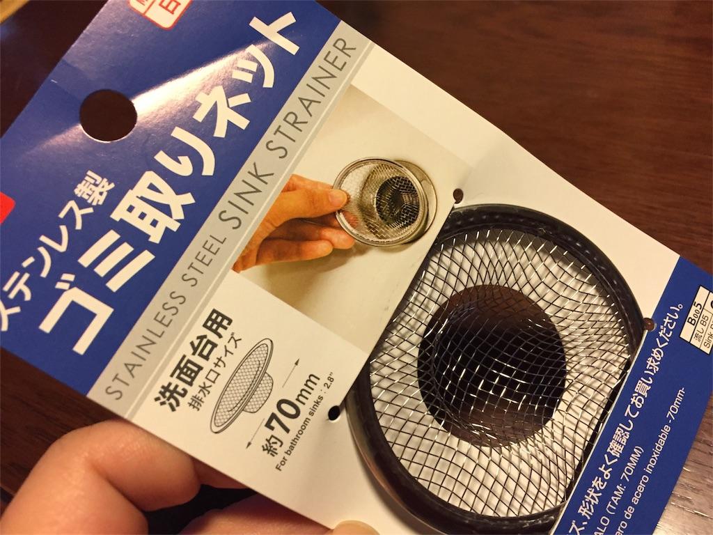 f:id:nishinoneko:20180401231158j:image
