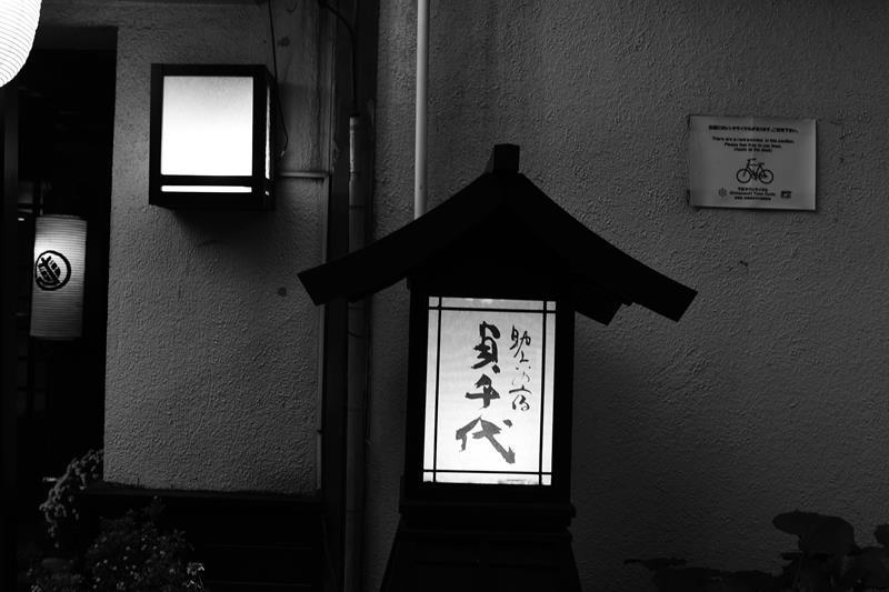 f:id:nishio2409:20161128125327j:plain