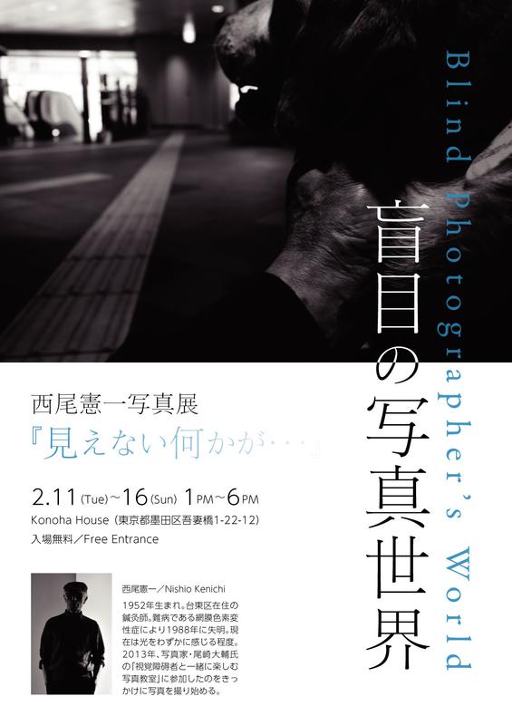 f:id:nishio2409:20200106150406j:plain