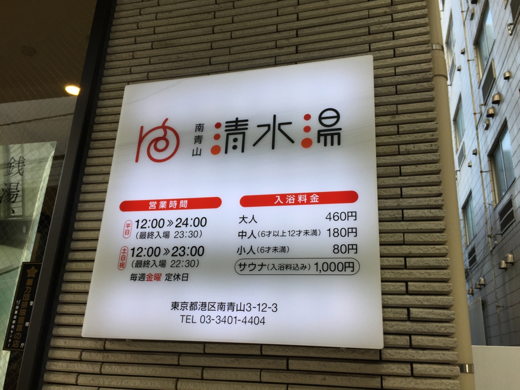 f:id:nishiogikubotan:20170426064951j:plain
