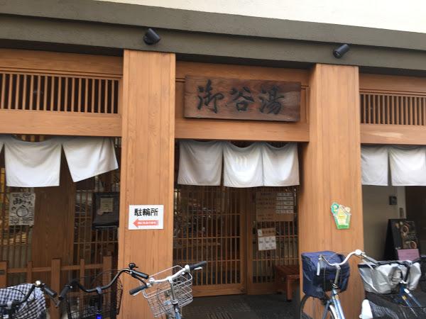 f:id:nishiogikubotan:20170506191644j:plain