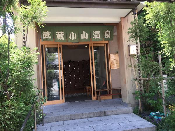 f:id:nishiogikubotan:20170524202729j:plain