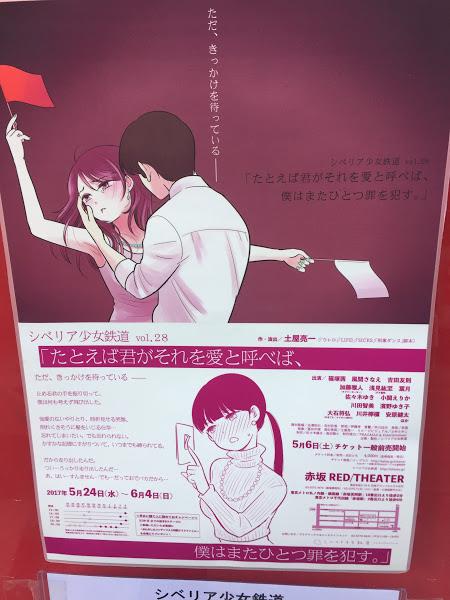 f:id:nishiogikubotan:20170527212745j:plain