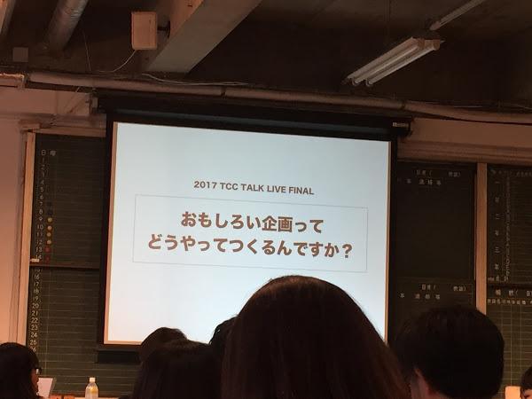 f:id:nishiogikubotan:20170630202026j:plain