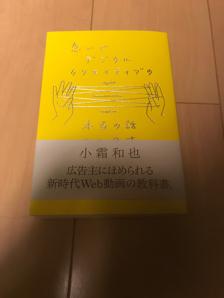 f:id:nishiogikubotan:20170805222941j:plain