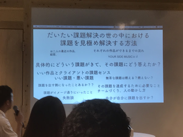 f:id:nishiogikubotan:20170811080749j:plain