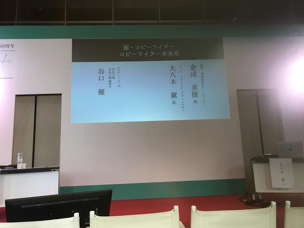 f:id:nishiogikubotan:20170903213837j:plain