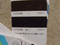 f:id:nishioginoie:20091005070159j:image