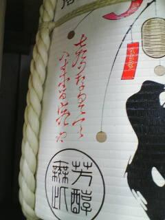 20071011205843