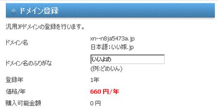 20080129113017
