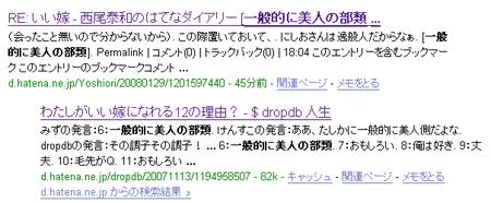 20080129185817