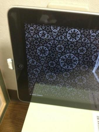 f:id:nishiohirokazu:20121014125213j:image