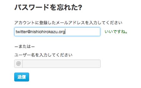f:id:nishiohirokazu:20130202230531p:image