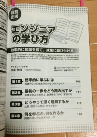 f:id:nishiohirokazu:20140426232155p:image