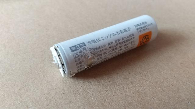 電池の画像
