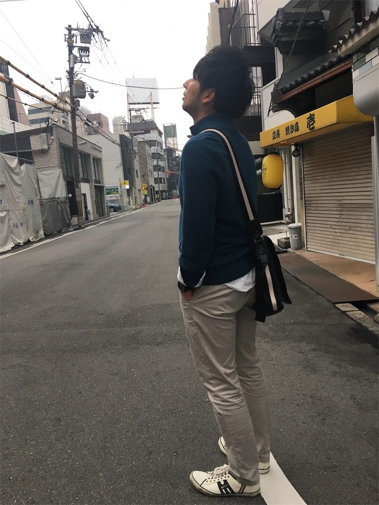 f:id:nishiokentoday:20170524163653j:image
