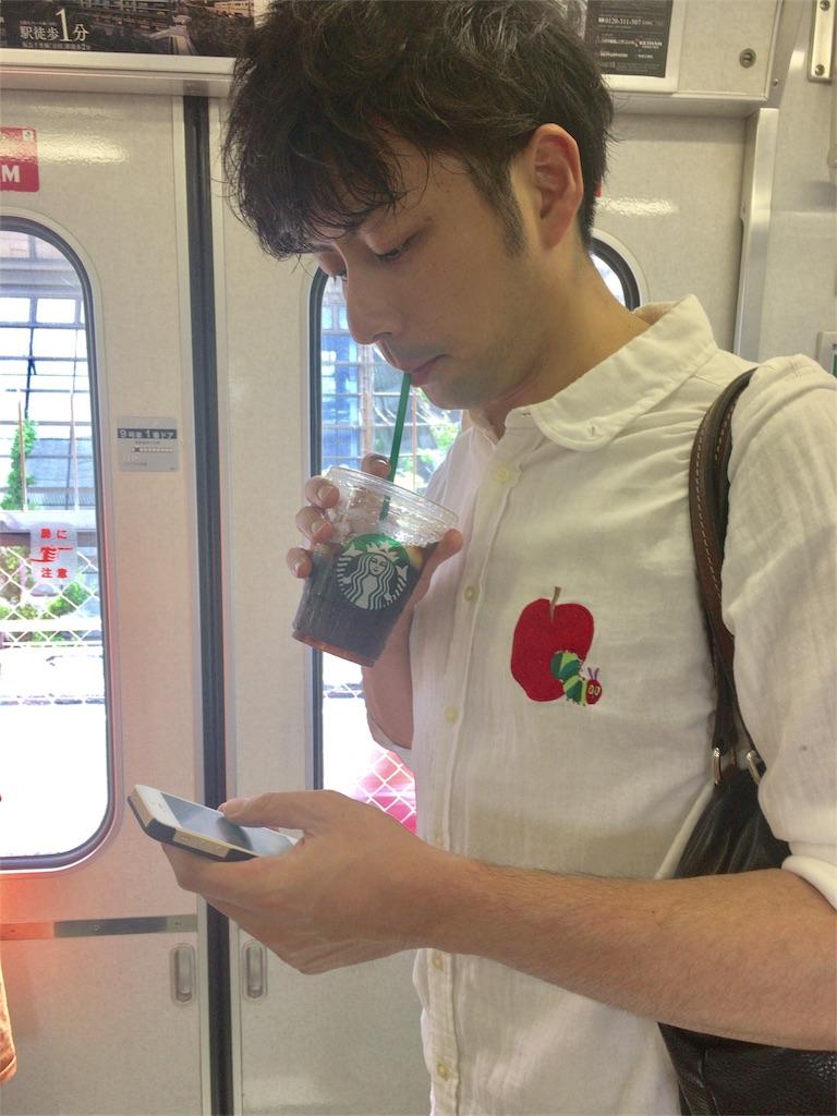 f:id:nishiokentoday:20170528102803j:image