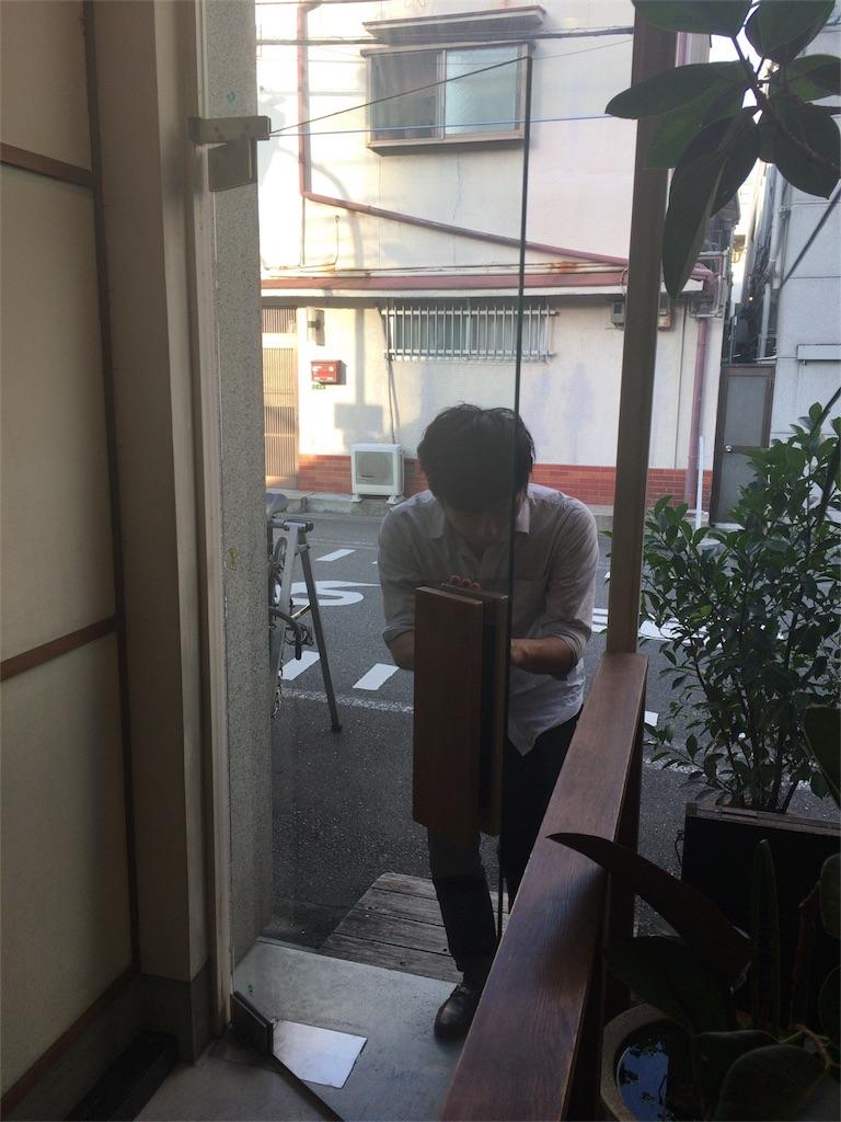 f:id:nishiokentoday:20170703122431j:image