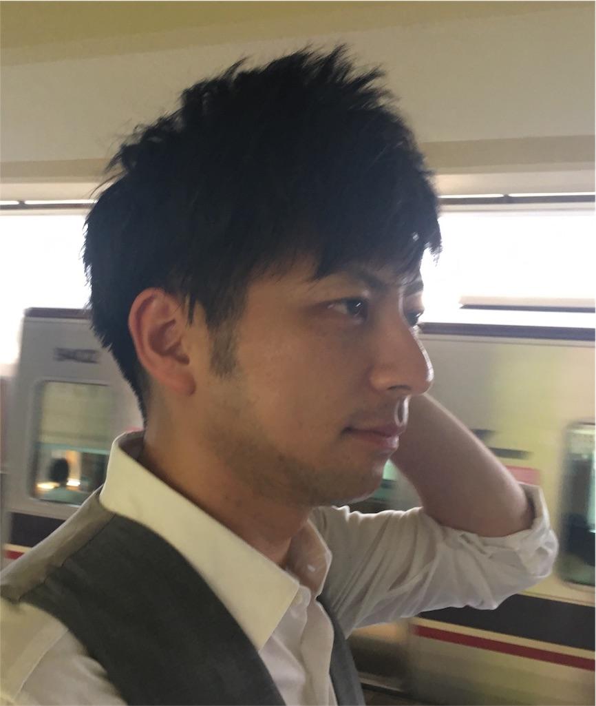 f:id:nishiokentoday:20170703152531j:image