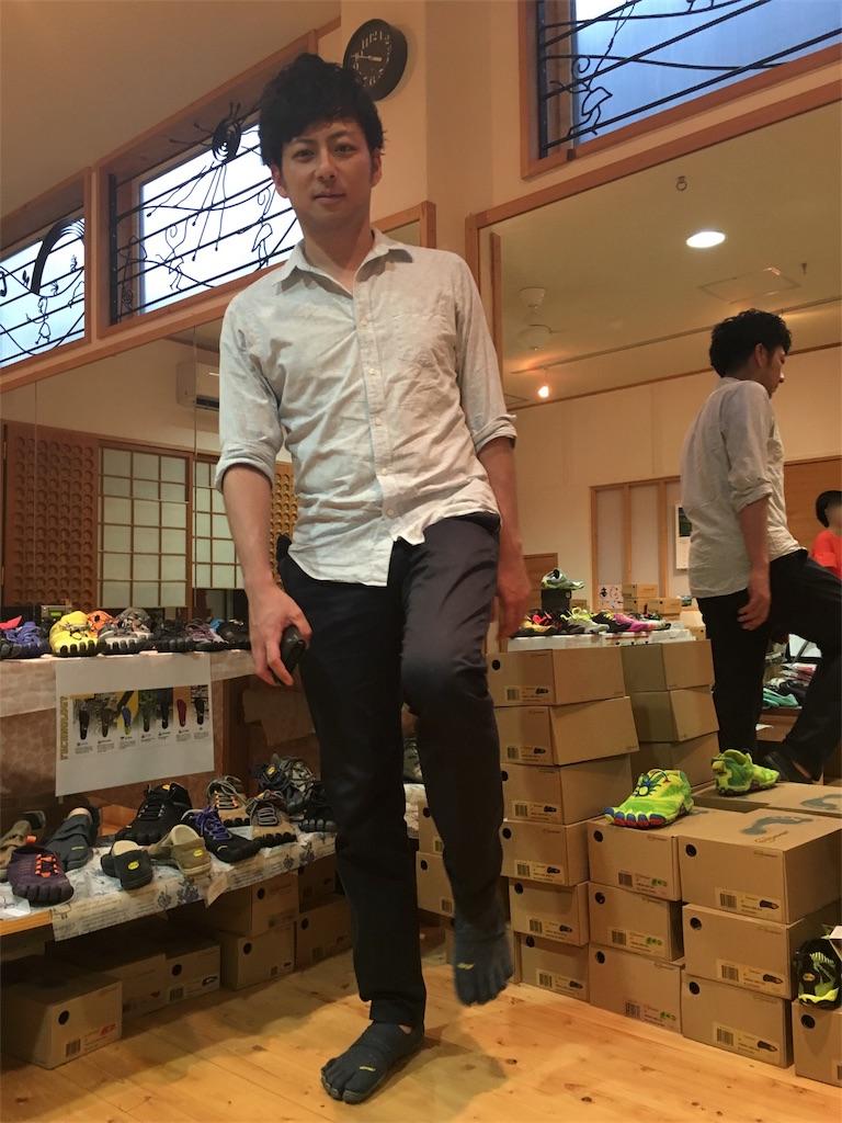 f:id:nishiokentoday:20170710223530j:image