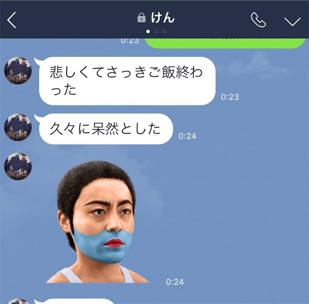 f:id:nishiokentoday:20170717112241j:image