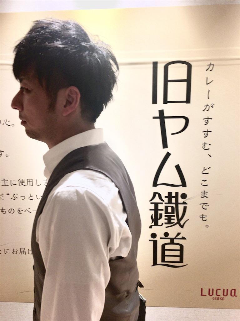 f:id:nishiokentoday:20170720055721j:image