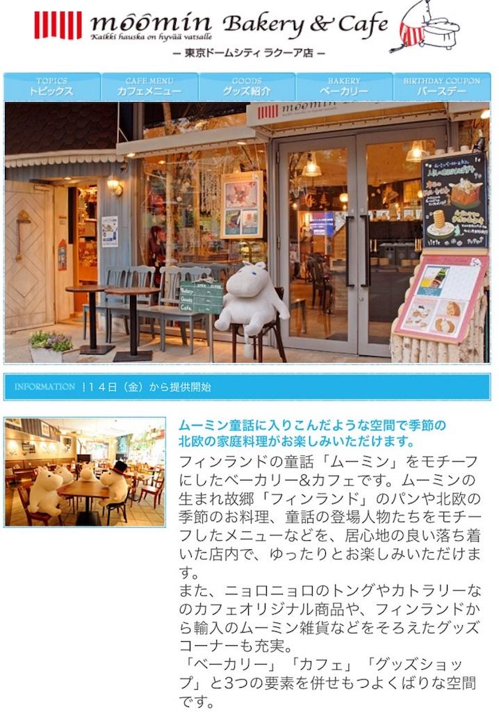 f:id:nishiokentoday:20170809200314j:image