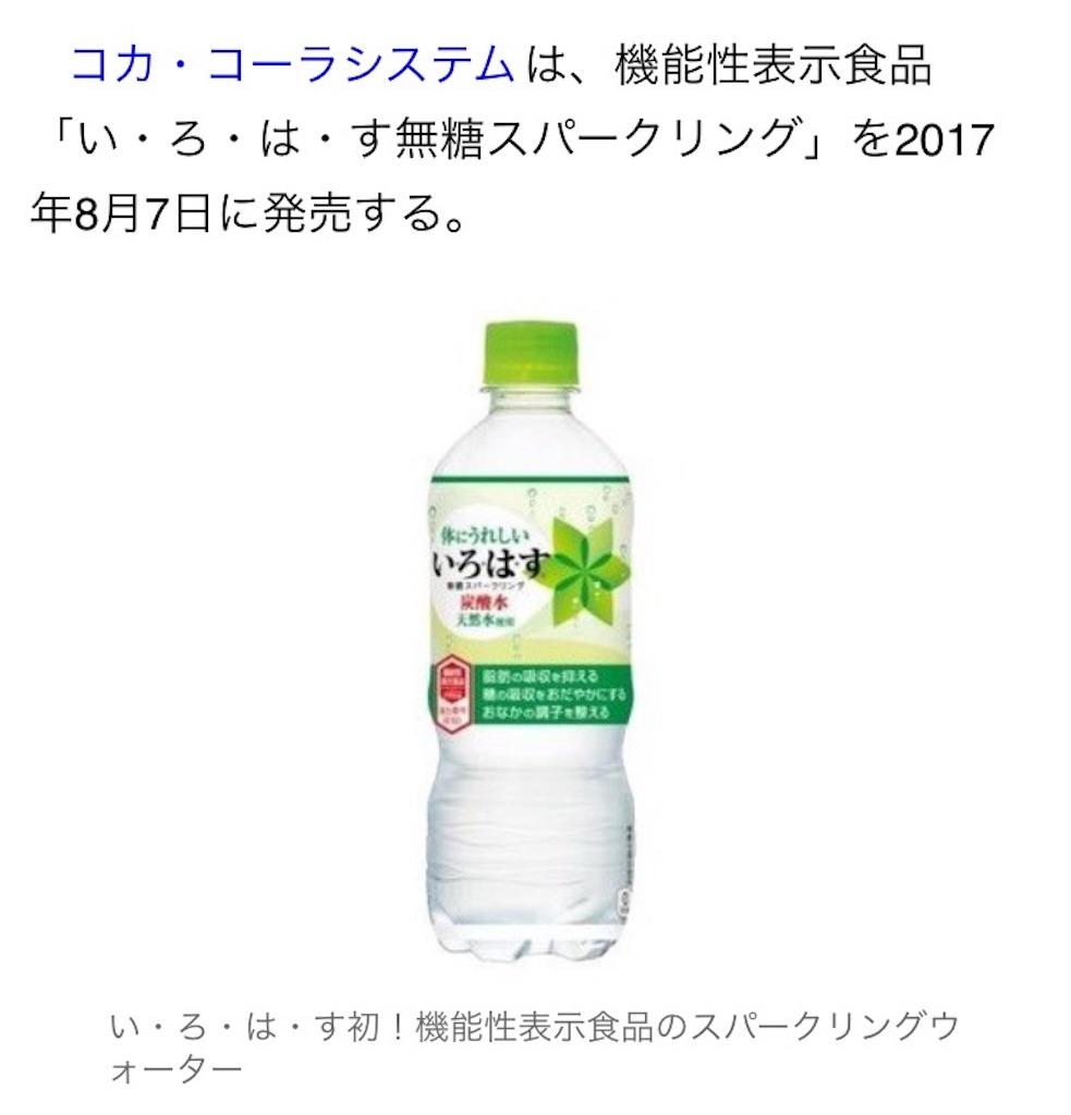 f:id:nishiokentoday:20170812201555j:image