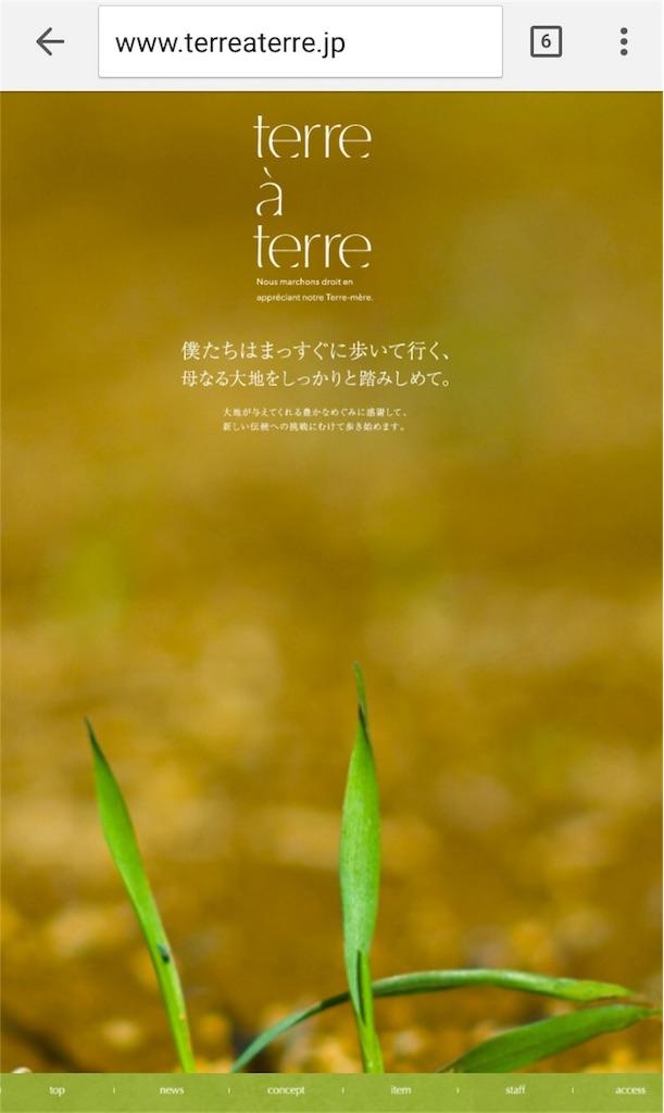 f:id:nishiokentoday:20170904130050j:image