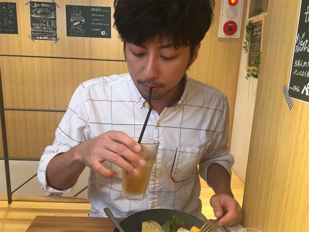 f:id:nishiokentoday:20170908220144j:image