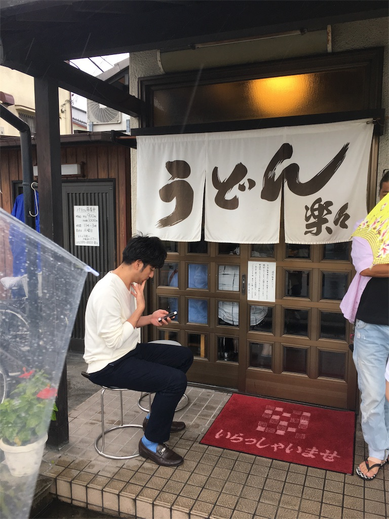 f:id:nishiokentoday:20170916135324j:image