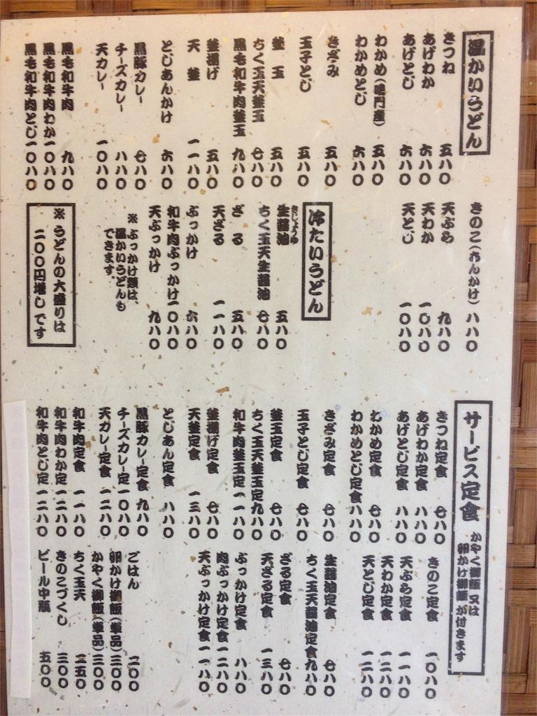 f:id:nishiokentoday:20170917162001j:image