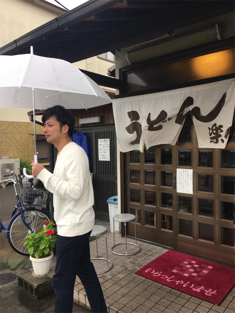 f:id:nishiokentoday:20170917163311j:image