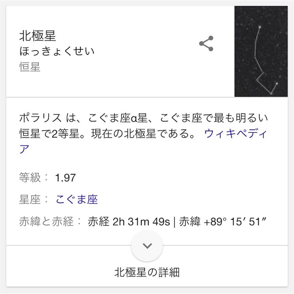 f:id:nishiokentoday:20170921115127j:image