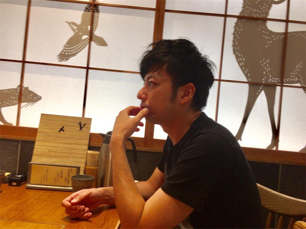 f:id:nishiokentoday:20171009141008j:image
