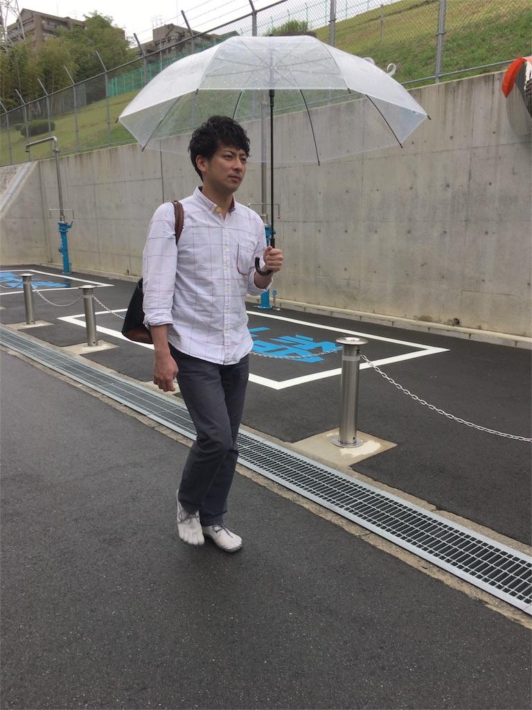 f:id:nishiokentoday:20171013125142j:image