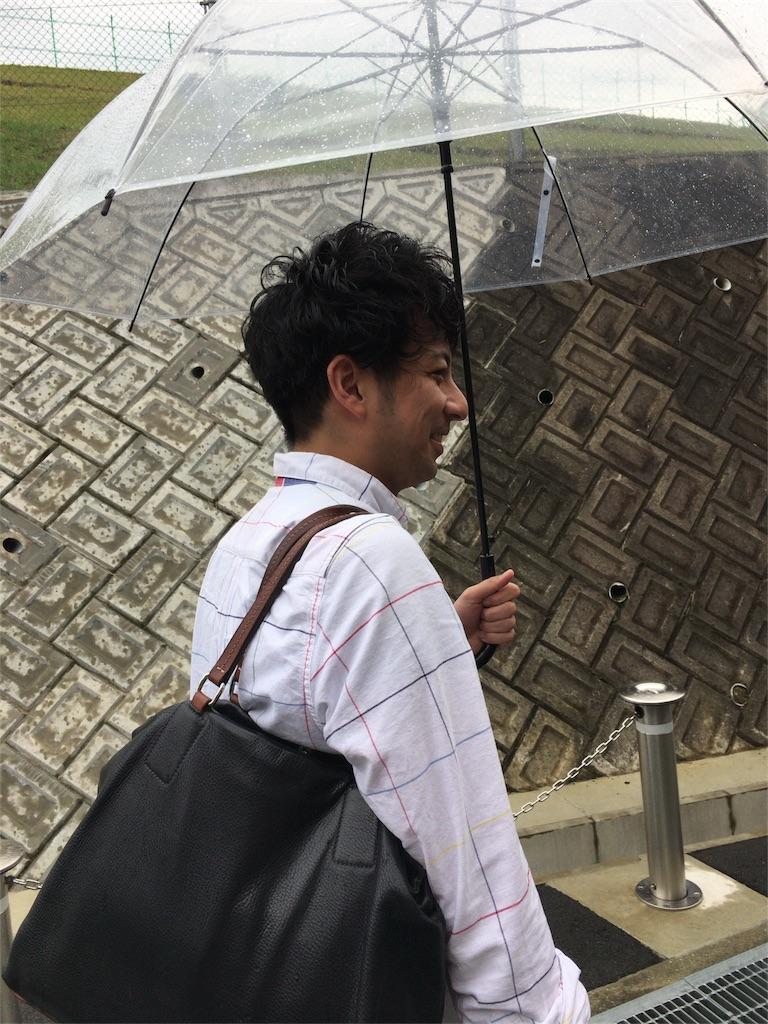 f:id:nishiokentoday:20171013125552j:image