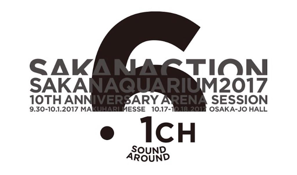 f:id:nishiokentoday:20171020195530j:image