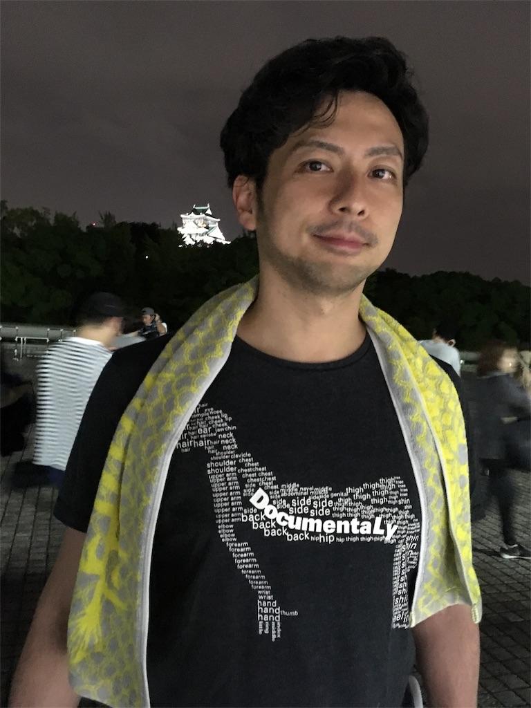 f:id:nishiokentoday:20171021175851j:image