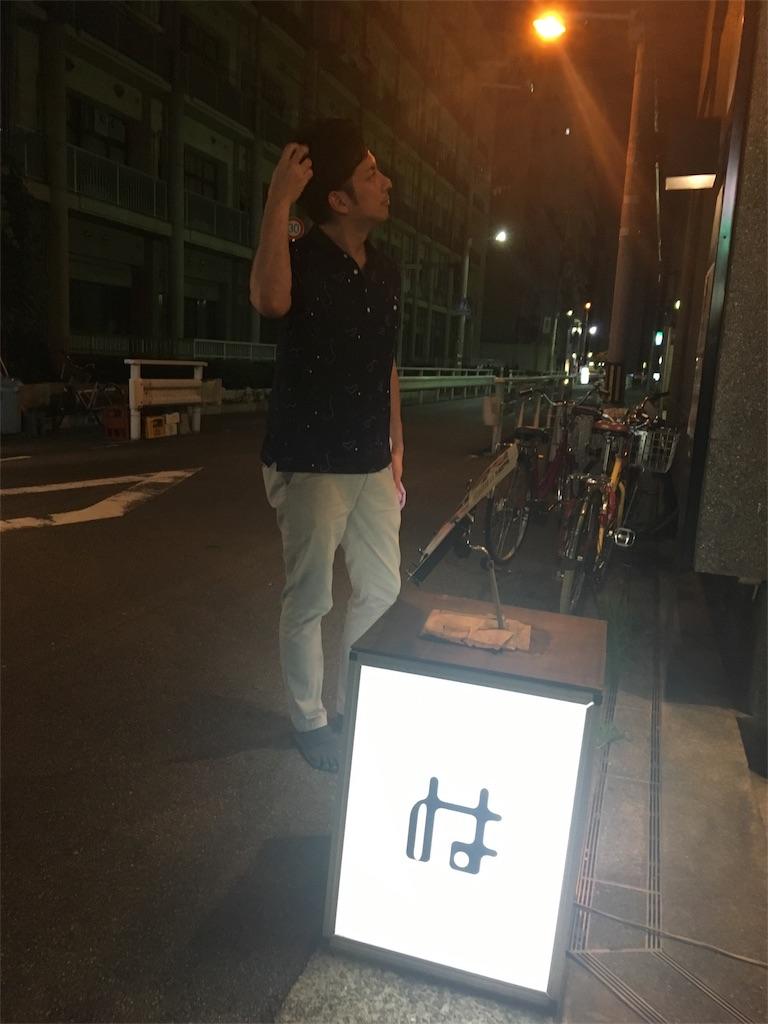 f:id:nishiokentoday:20171021204851j:image