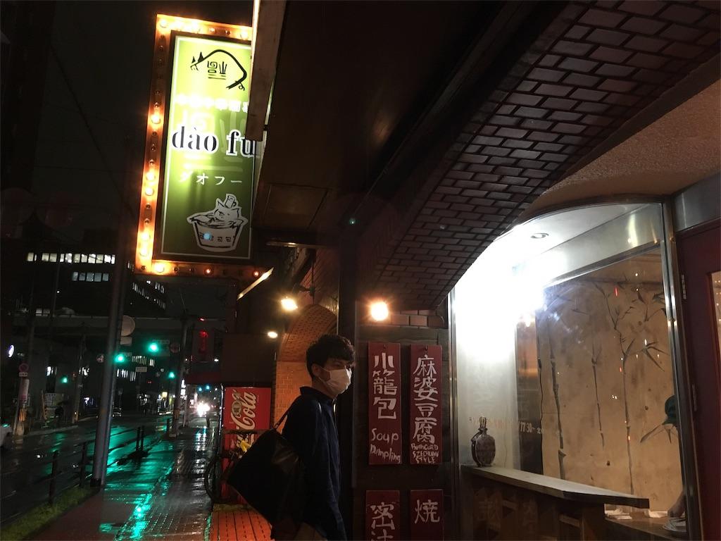 f:id:nishiokentoday:20171028163723j:image