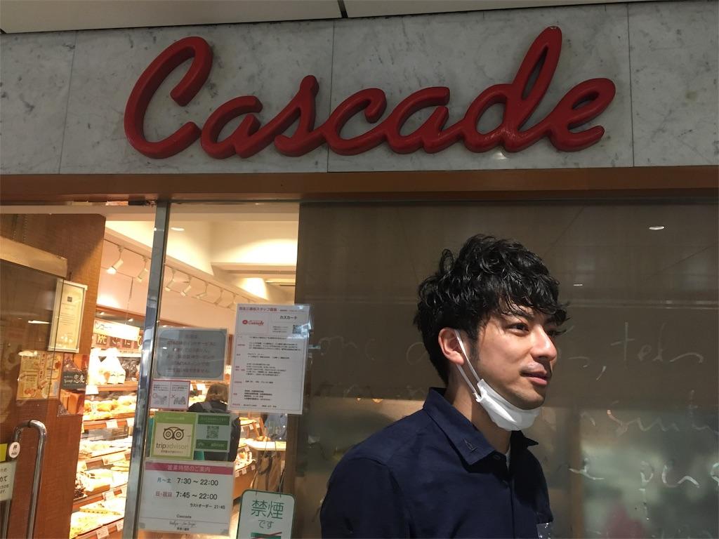 f:id:nishiokentoday:20171104134340j:image