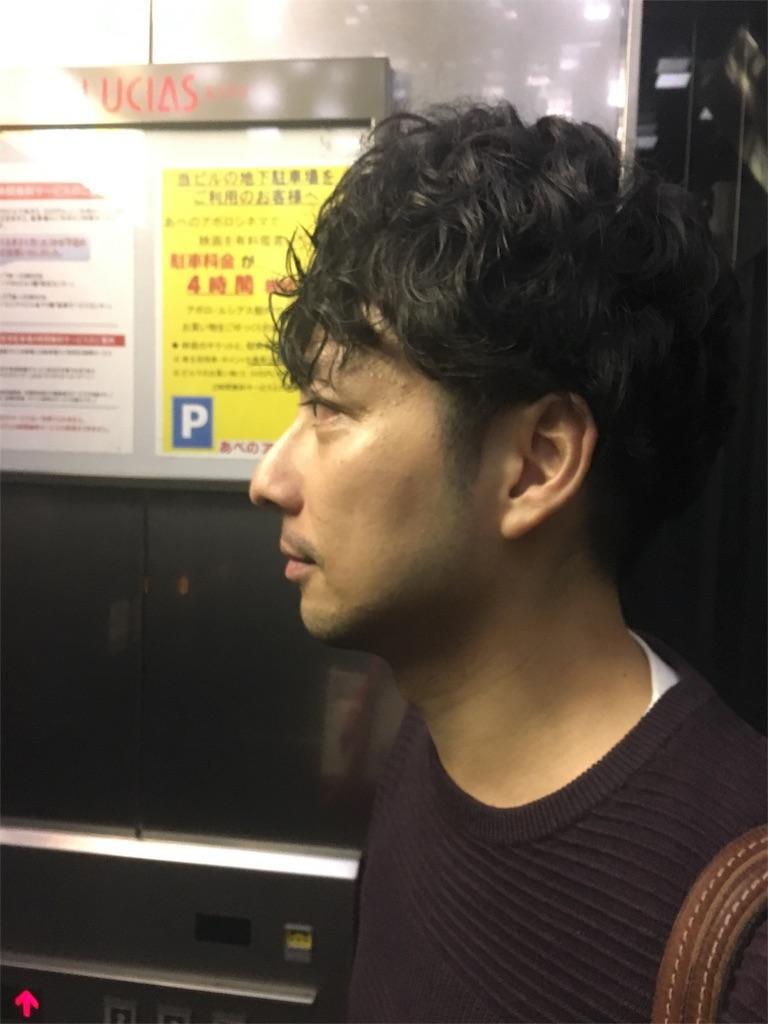 f:id:nishiokentoday:20171117221058j:image