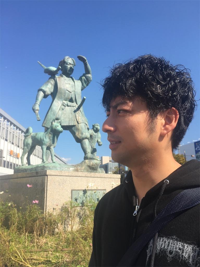 f:id:nishiokentoday:20171119175142j:image