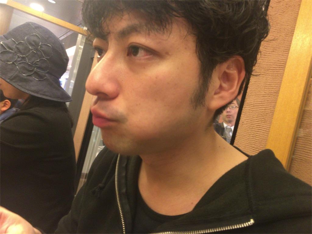 f:id:nishiokentoday:20171128123319j:image