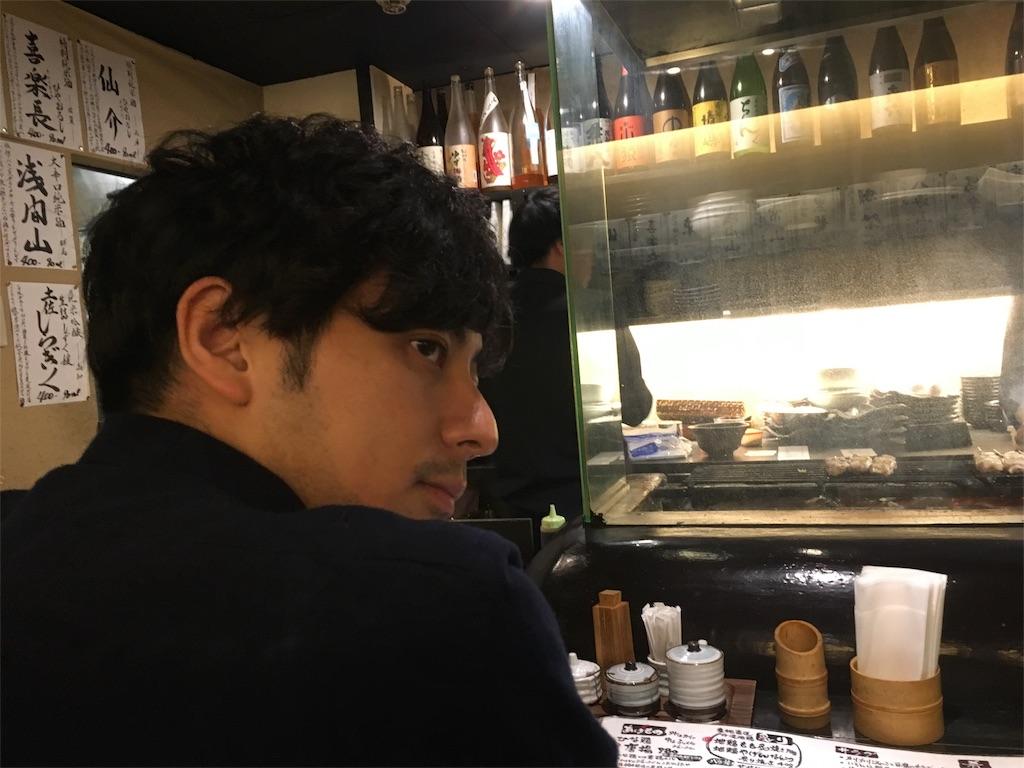 f:id:nishiokentoday:20171130204328j:image