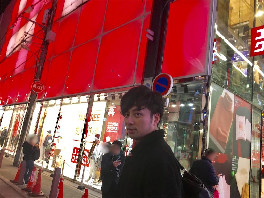 f:id:nishiokentoday:20171201135946j:image