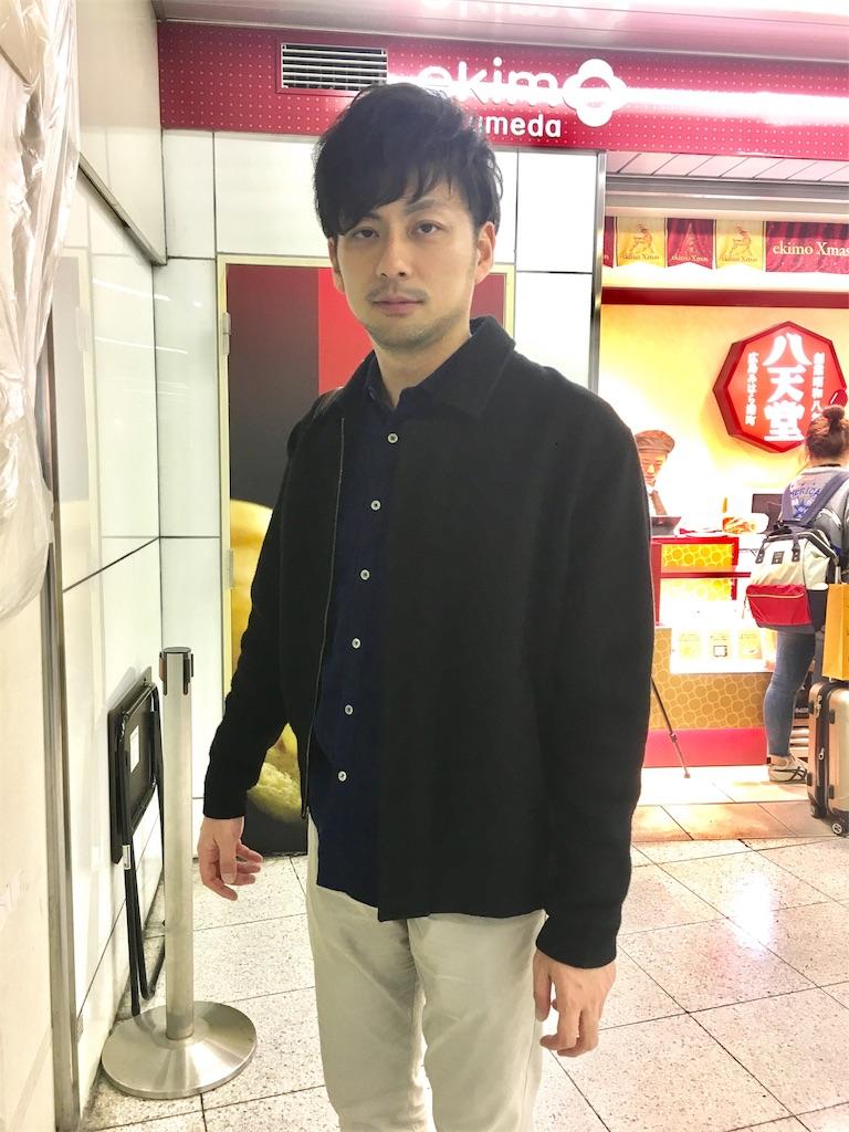 f:id:nishiokentoday:20171209213226j:image